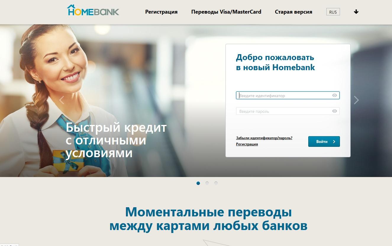 Ккб казком онлайн банк